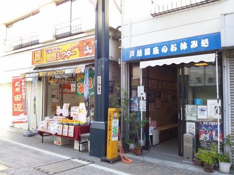 DSC_0005★.JPG