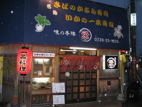 駅前_栄_IMG_0094.JPG