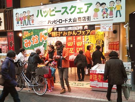 13年12月大山03★.JPG