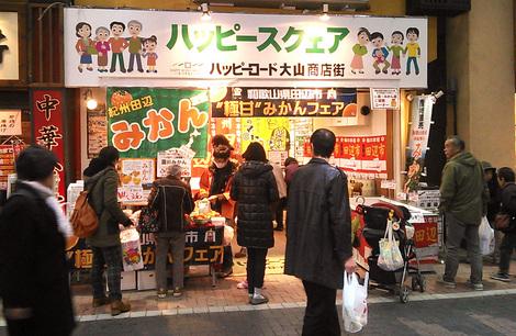 13年12月大山17★.JPG