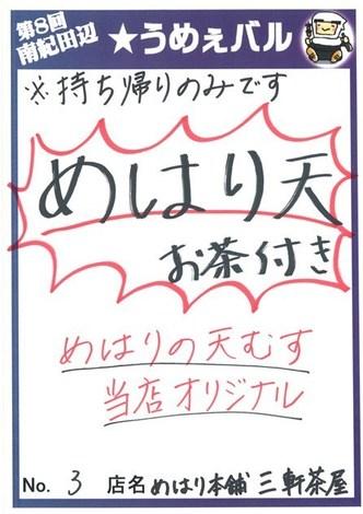 20171020095101_00002.jpg