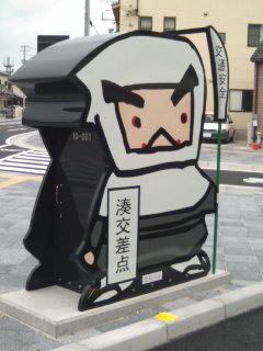 海蔵寺たなべぇ完成1.jpg