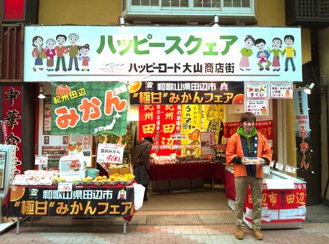 DSC_0007★.JPG