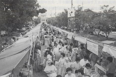 昭和61年弁慶市始まる.jpg