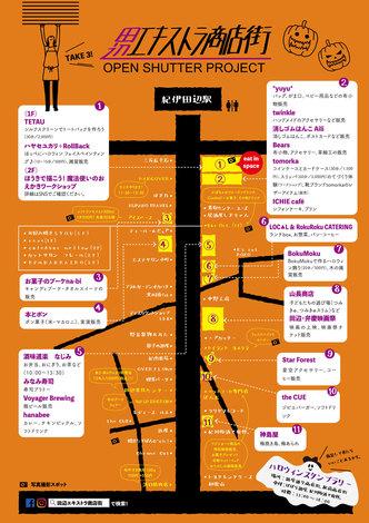 田辺エキストラ商店街チラシ最終ウラ.jpg