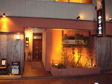 駅前_楽市楽座_c317200v.jpg