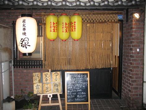 駅前_銀_IMG_0092.JPG